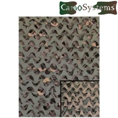 Filet de camouflage militaire 3x3m Woodland